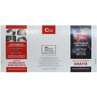 VITAL PLUS TREATMENT CU2+1PROM